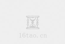 酷我音乐 v9.0.6 破解豪华VIP版-吾皇千睡