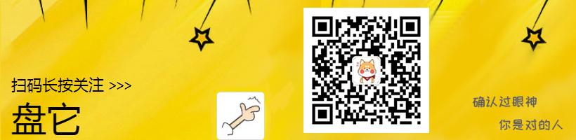 微信公众号吾皇千睡(ID:whqs12580)